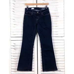 Gap | Sexy Boot Jeans